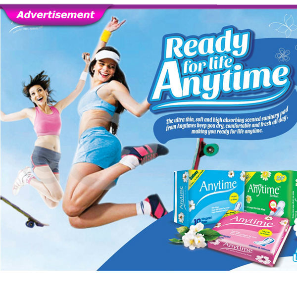 44 - Advertisement 3
