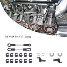 Поворотный заслонки Ремонтный комплект впускной коллектор 059129711 059129712 для A4 A5 A6 A8 Q5 Q7 для Touareg Phaeton от 2004-2008 моделей