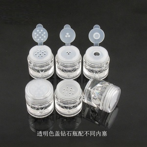 Image 4 - 100pcs 3G loose Powder Jars with Sifter Mesh Empty Diy nail glitter container Packing case Black cap Diamond shape free shipping