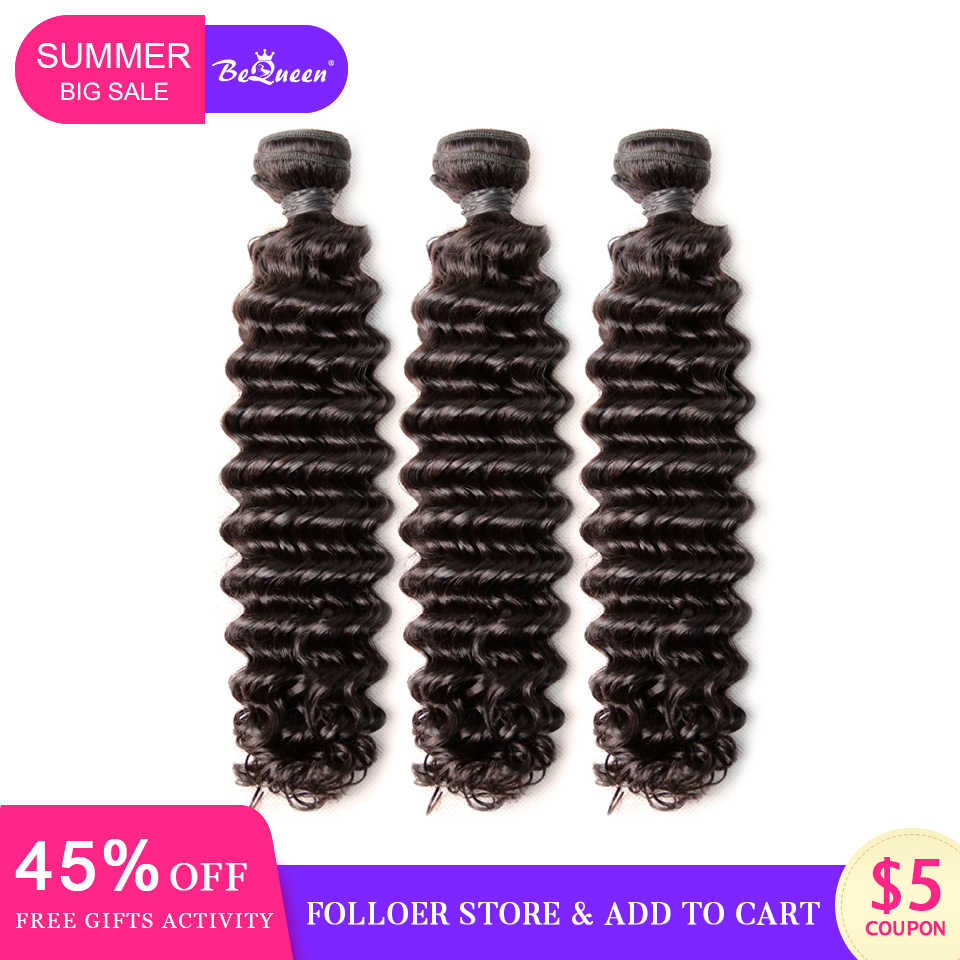 BeQueen Brazilian Deep Wave Hair Weave Bundles 100% Raw Human Hair Bundle Virgin Hair Extension 1/3/4PCS