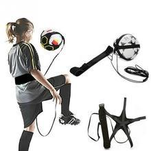 Футбольная тренировка Спортивная помощь регулируемый футбольный тренер футбольный мяч тренировочный пояс тренировочное оборудование удар
