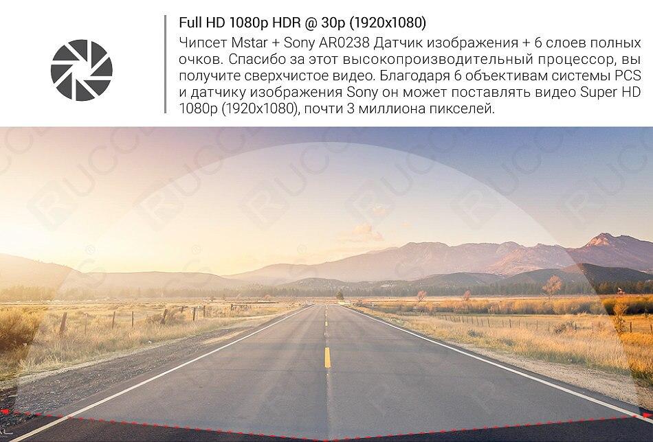 Ruccess Radar Detectors 3 in 1 DVR Radar Detector GPS Anti Radar for Car Full HD 1296P Car Camera 1080P Video Recorder Auto (9)