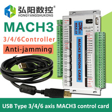 3/4/6 axis Mach3 control card USB for cnc router control system, english version good quality