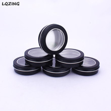100ML Black Tin Box Screw Thread Small Round Lip Balm Metal