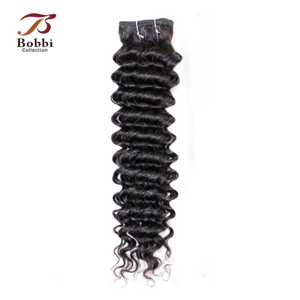 Bobbi Collection 1 Bundle Peruvian Deep Wave Human Hair Weft 10-26 inch Natural Color Hair Extension Non Remy Hair Weave Bundles