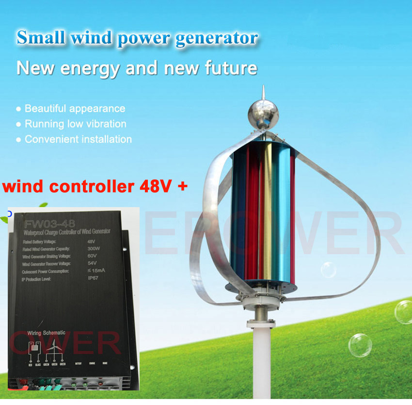 300W 48V windmill system Three Phase AC New update 48V with 300W 48V controller LED/no LED Free Shipping wind generator