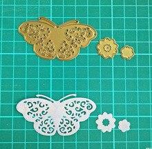 Сердце и бабочка скрапбукинг бумага резки металла, модель поделки ручной работы papercrafts инструмент с резки