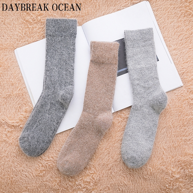 Ανδρικές κάλτσες χειμερινές κασμιρένιες σε μεγάλα νούμερα 3 ζευγάρια σετ