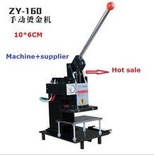 Hot foil stamping machine leather