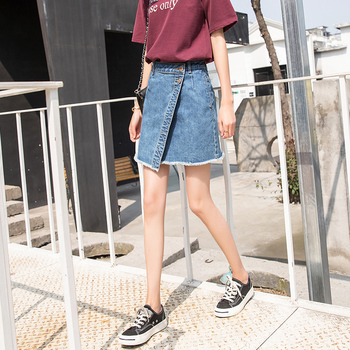 Asymmetrical Skirt 4