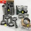 Поршень двигателя автомобиля, поршневое кольцо, гильза цилиндра, шатун для Geely CK CK1 CK2