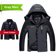 2 in 1 Thick Warm Parkas Coat Winter Thermal Jacket Men Outw