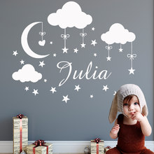 Personalized Custom Name Cloud Moon Stars Wall Sticker Vinyl Art Decals For Kids Babys Room Decoration Girls Bedroom Decor Mural(China)