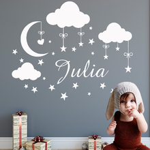 Personalized Custom Name Cloud Moon Stars Wall Sticker Vinyl Art Decals For Kids