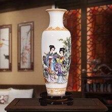 Jarrón de porcelana clásica de estilo chino, decoración del hogar, jarrones de cerámica de arcilla blanca alta hechos a mano para flores, Jingdezhen
