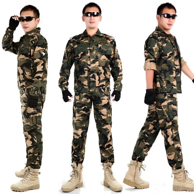 новое виртуальная военная одежда для фото человеком