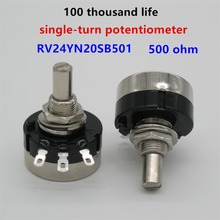 2pcs RV24YN20S B501 500 ohm Carbon film potentiometer single-turn potentiometer(China)