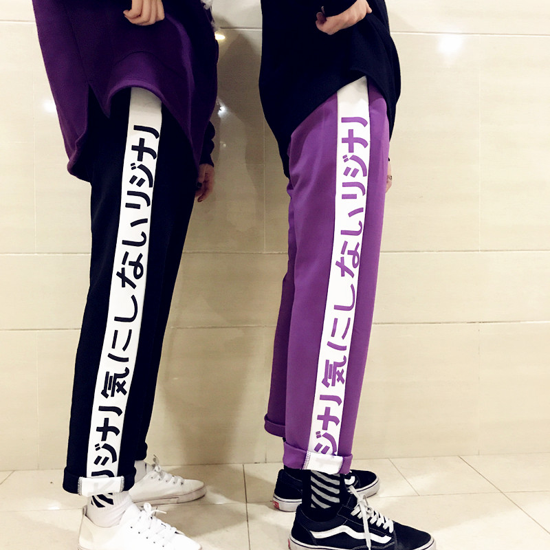 HOUZHOU 2019 New Harajuku Japanese Letter Lovers Ankle-Length Pants Straight Streetwear Loose Punk Casual Panelled Fashion Slim