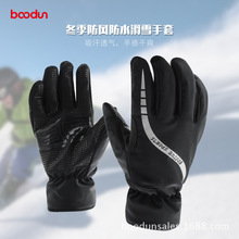Men Full Finger New Warm Gloves Winter Warm Fishing Skiing Waterproof Outdoor Male Black Ski Glovesfishing Gloves Freeshipping