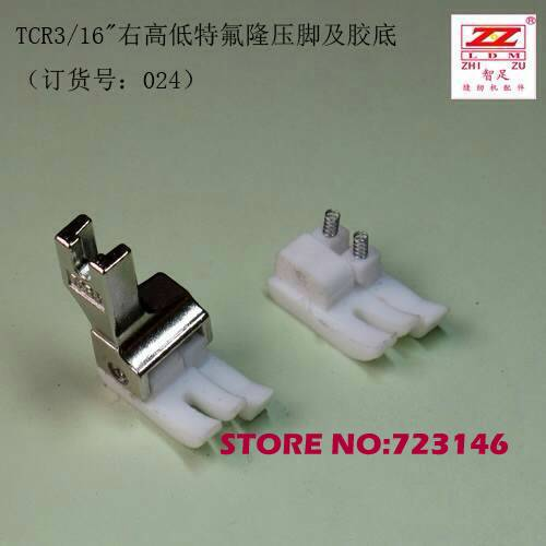 TCR CR 3/8 5pcs Telfon foot feet Industrial Sewing Machine for juki Brother pegasus pfaff siruba singer typical durkopp adler