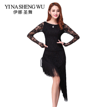 Varejo vestido de dança latina tassel elegante sexy feminino tango ballroom salsa trajes de dança palco renda retalhos dancewear
