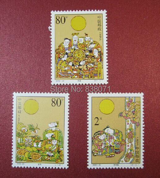 Chinese chronological stamps: full set of three 2002-20 the Mid-Autumn festival Fidelity collagen products chinese chronological stamps 2005 15 nature reserve a full set of 4 pieces to the sea unc free shipping