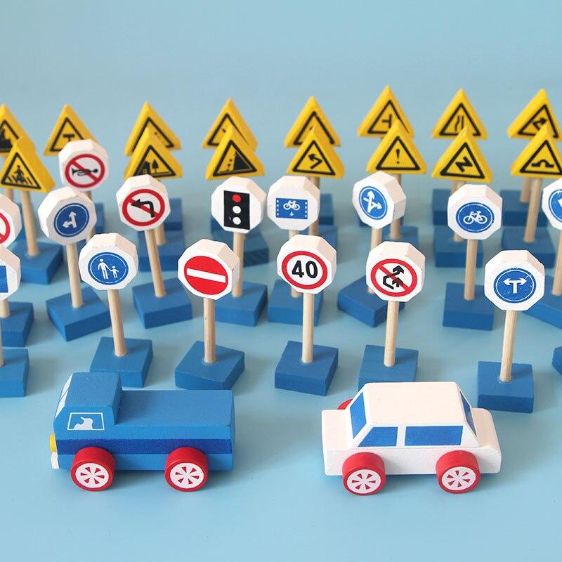 Rompecabezas de madera bloque para niños tráfico bloques de construcción la seguridad del tráfico de material didáctico Kindergarten