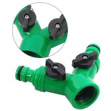 High Quality ABS Plastic Hose Pipe Tool 2 Way Connector 2 Way Tap Garden Hose Pipes SPLITTERs Free Shipping