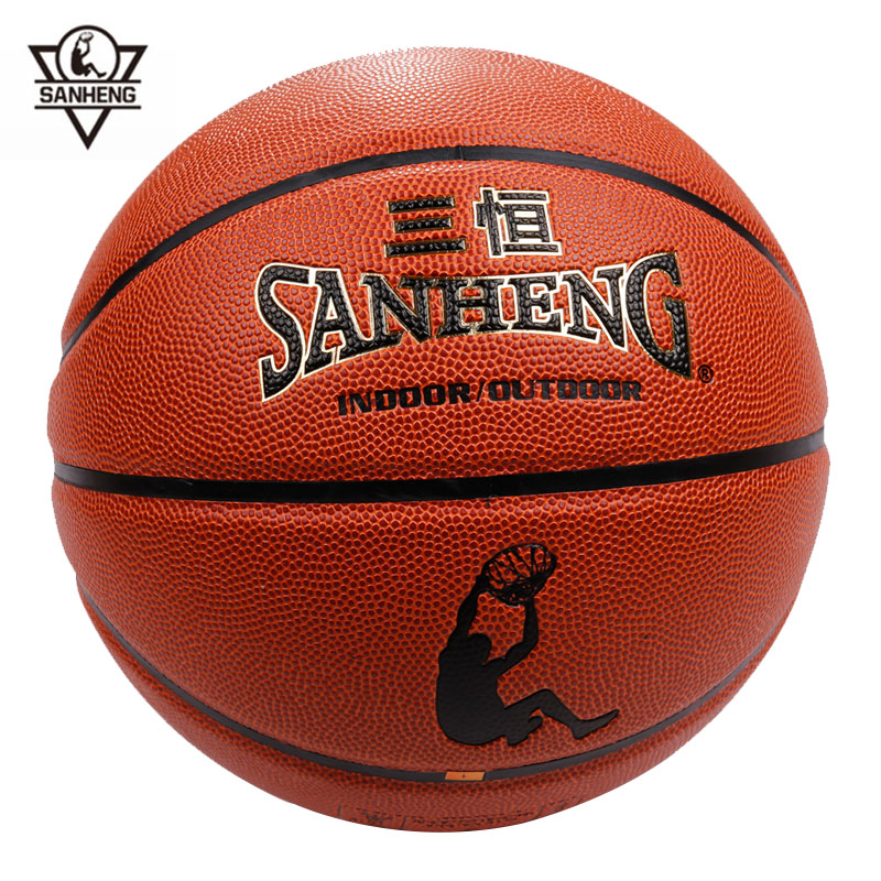 Hotsell Brand SANHENG Microfiber Outdoor Basketball Size7 Basketball SHB737 ...