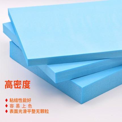 High Density Foam Board Model Scene Material Up To Mountain Terrain Hard Construction Block Model Floor Platform