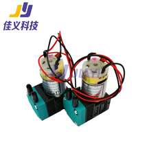 High Quality!!!Micro Diaphragm 7W Air Pump for Crystal-jet/Phaeton/Challenger Inkjet printer