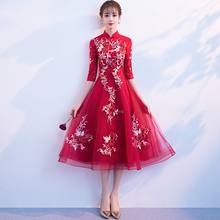 Chinese Traditional Wedding Bride Dress Burgundy Floral Slim Long Toast Suit Elegant Mandarin Collar Oriental Cheongsam XS-2XL(China)