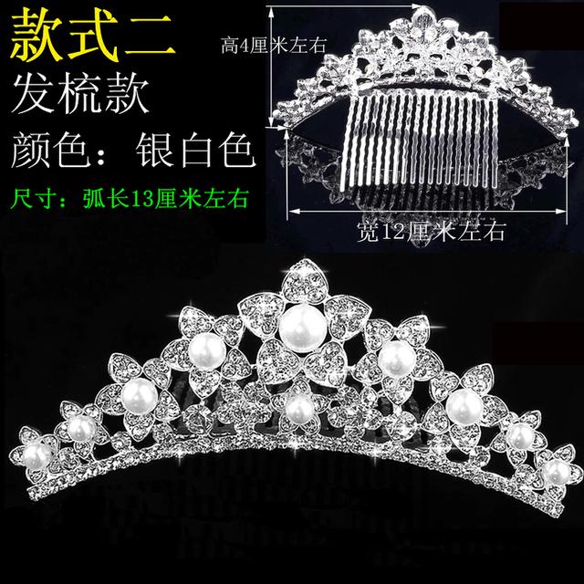 Chapéus de noiva da Festa de Casamento Pérola Pedding Chapéu Da Princesa Tiara de Strass Concurso de Cristal Tiaras e Coroas Para Noivas Cabelo Das Meninas