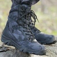 กลางแจ้งกีฬารองเท้าเดินป่ารองเท้ายุทธวิธีทหารรบกองทัพบูตรองเท้ากันลื่นภู