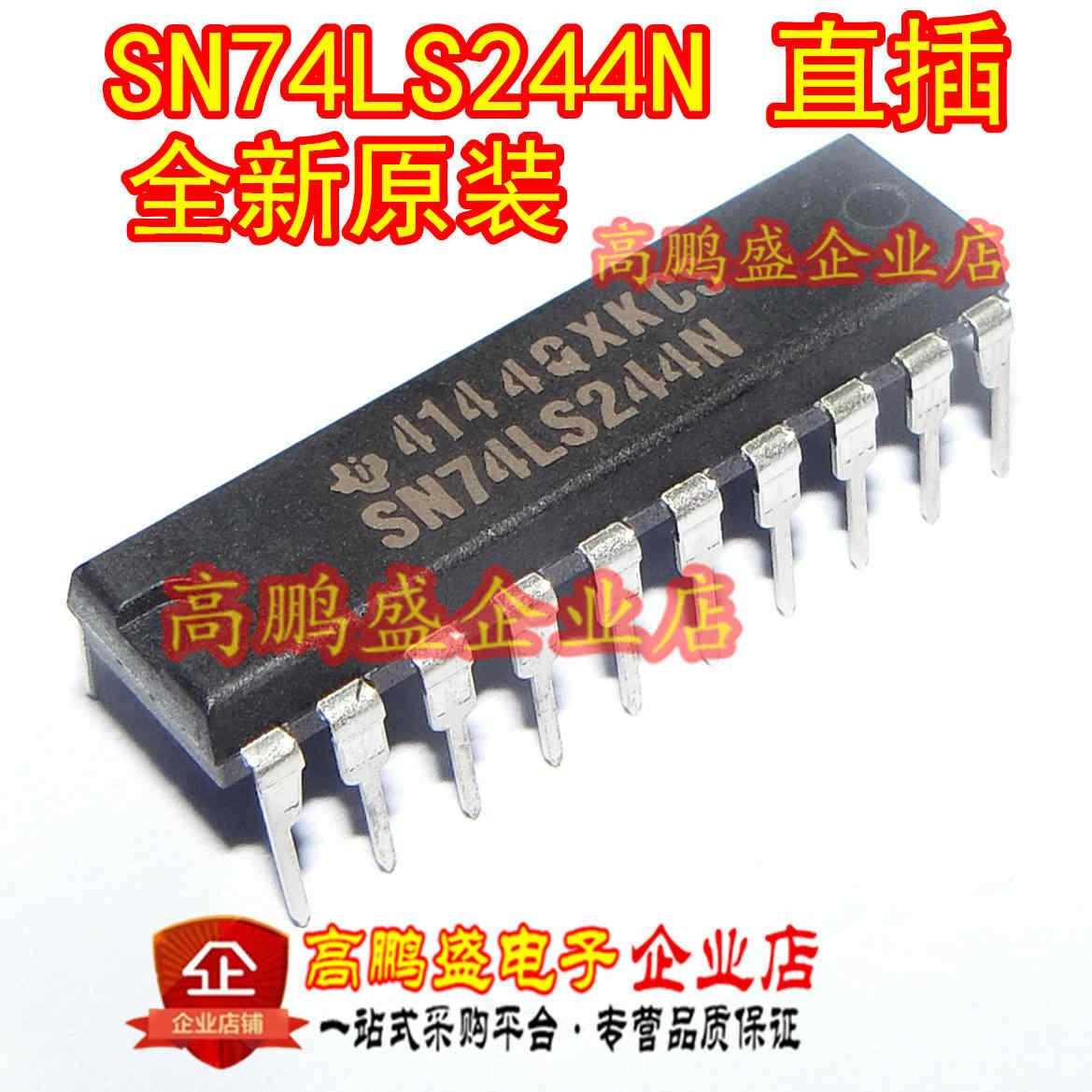SN74HC573N SN74HC245N SN74HC244N SN74HC374N HST-2027DR H2001DG MM74HC540N SN74HCT373N S3F94C4EZZ-DK94 SN74LS244N