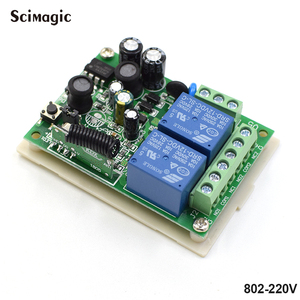 Image 3 - 새로운 AC220V 2 채널 무선 원격 제어 조명 스위치 10A 릴레이 수신기 및 2 키 원격 컨트롤러 조명 및 창