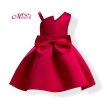 цена Summer Princess Dresses for Girls Sleeveless Wedding Party Dress Kids Clothes Fashion Girls Prom Dresses 3 4 5 6 7 8 9 10 Years онлайн в 2017 году