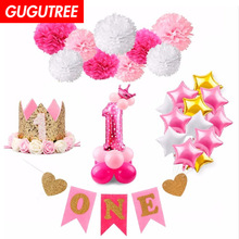 1 years old happy birthday balloons for party Decoration, foil Banners tassels Streamers decoration PD-58