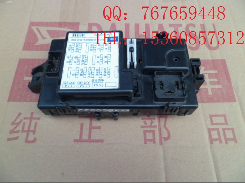 for toyota fuse box under the dashboard is sharp fuse box for toyota fuse box under the dashboard is sharp fuse box assembly factory sharp auto parts shipping on com alibaba group