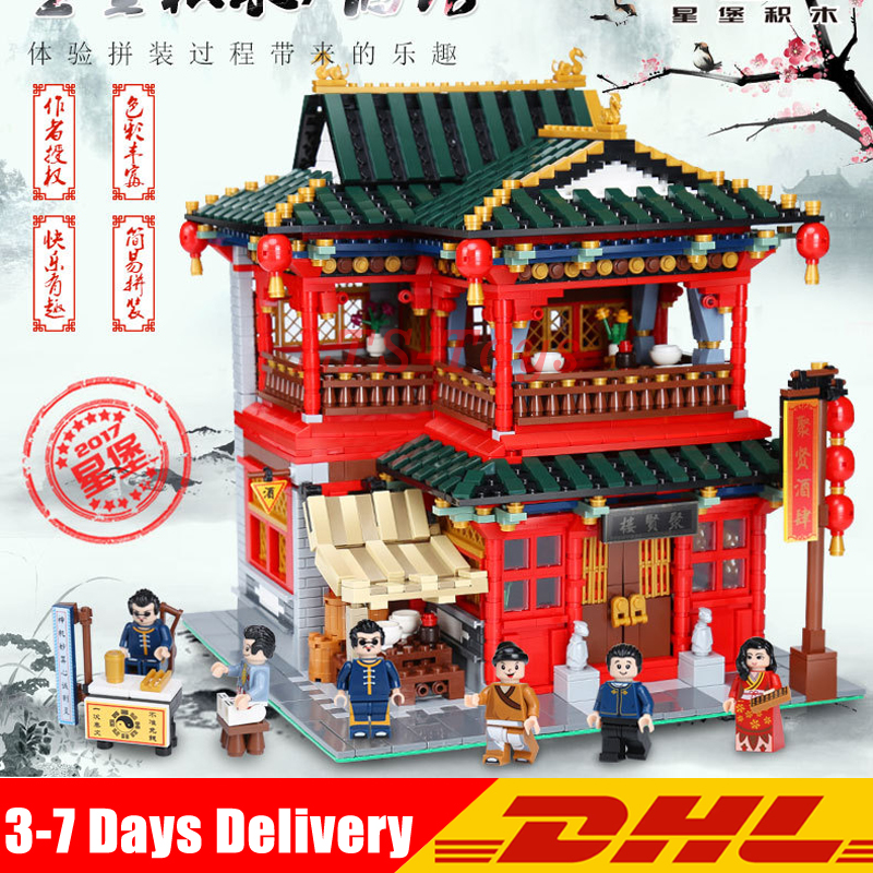 IN STOCK DHL Xingbao 01002 MOC Creative The Beautiful Tavern Set Children Building Blocks Bricks Boy Toys Model Gift Lepin