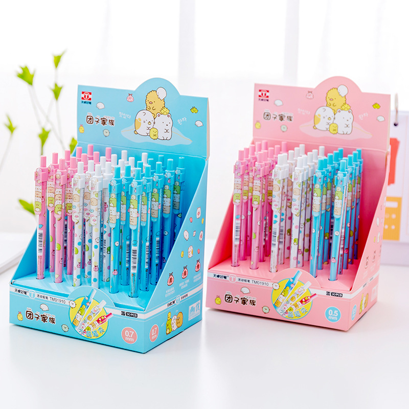 0.7mm Cute Sumikko Gurashi Cartoon Plastic Mechanical Pencil Simple Fresh Automatic Pencil For School Supplies Kawaii Stationery