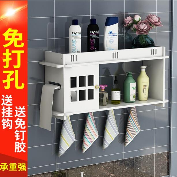 Non perforated bathroom rack bathroom wall hanging wall PVC cosmetic toiletries storage rack in Storage Holders Racks from Home Garden