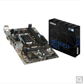 все цены на MSI H81M-P33 PLUS all-solid-state 1150 enhanced version of the motherboard