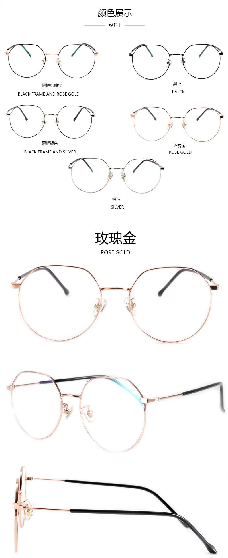 眼镜详情页_02_01_01_01_01_01_01_01