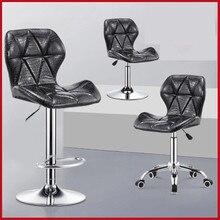 Современный стул для завтрака регулируемый вращающийся барный стул коммерческая мебель барный Инструмент в России