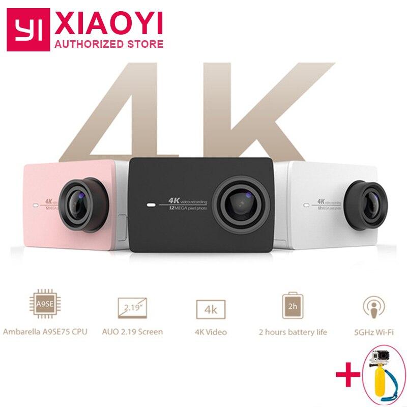Unterhaltungselektronik Internationalen Yi Lite Action Kamera 16mp 4 K 30fps Xiaomi Sport Kamera Bluetooth Wifi 2 touch Lcd Screen Eis 150 Grad Objektiv