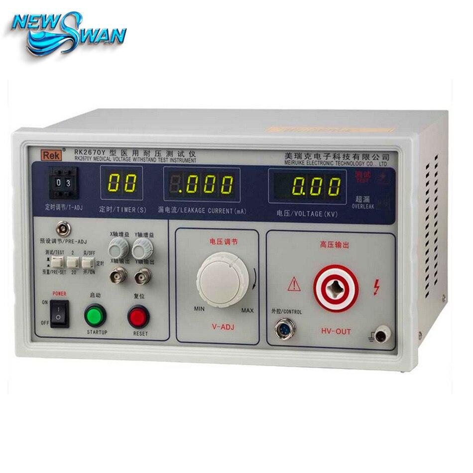 Медицинский тестер безопасности RK2670Y AC/DC 5KV тестер выдерживаемого напряжения давления Hipot тестер сопротивления тестирования измерительный