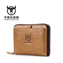 BULLCAPTAIN 2018 Men wallet Genuine Leather Wallet for Brand High Quality Zipper wallet Card Coin wallet  gift birthday 3 color цена и фото