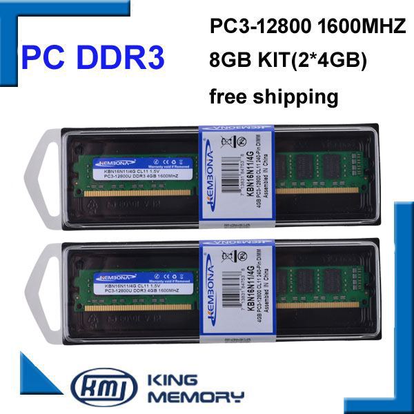 KEMBONA Brand New LONGDIMM Memory Ram memoria ram For Desktop computer DDR3 8GB 8G 1600Mhz 8GB (Kit of 2,2X 4GB) PC3-12800 1600 brand new sealed desktop ddr3 ram1x8gb lo dimm1600mhz pc3 12800 memory high compatible motherboard for pc computer free shipping