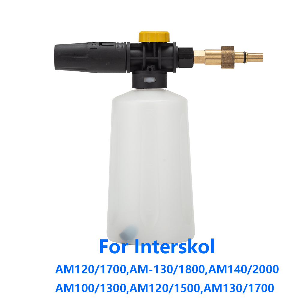 Image 2 - High Pressure Soap Foamer/ Snow foam lance Nozzle/ car washing cleaning shampoo sprayer for Interskol AM100, AM120, AM130-in Water Gun & Snow Foam Lance from Automobiles & Motorcycles